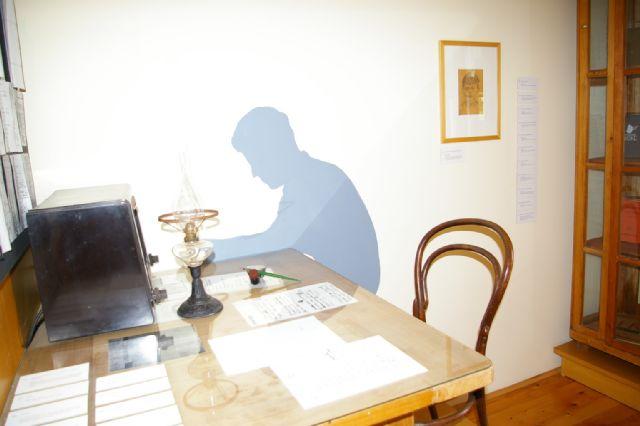 Goranov radni prostor