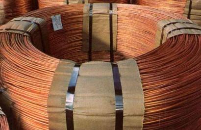 bakar-kabeli2