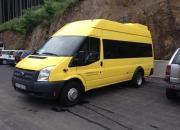 Autobus Komunalca Vrbovsko