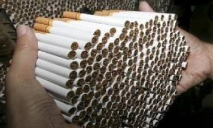 cigarete